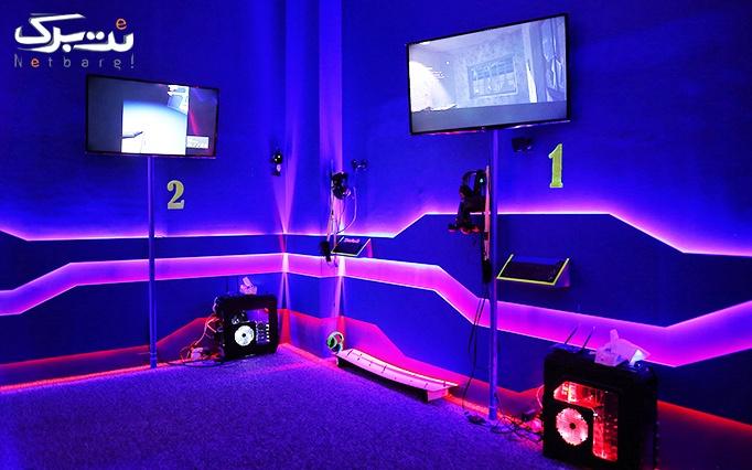 انواع بازی های مهیج در ایستگاه آدرنالین زعفرانیه