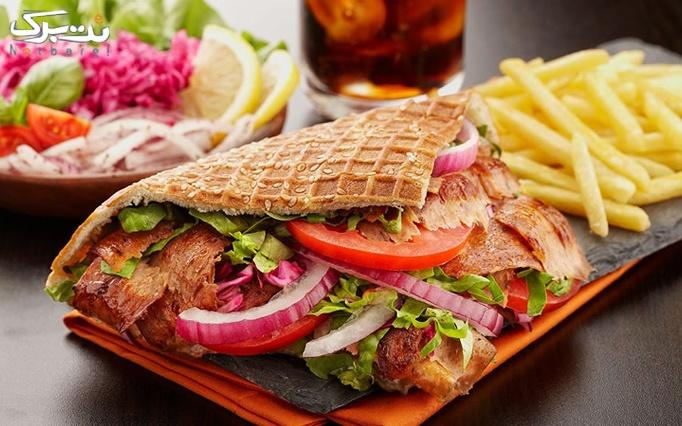 رستوران کوکوپیچ واقع در فودکورت سارا با منوی فرنگی