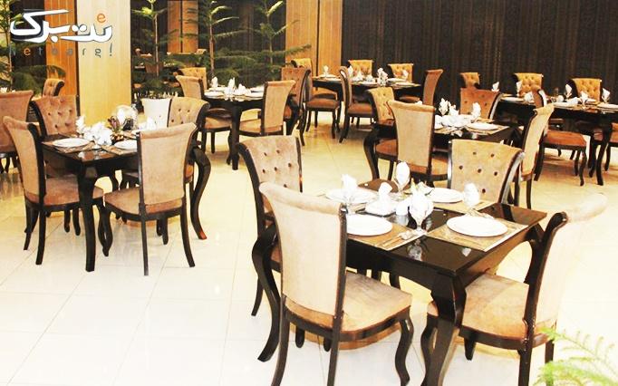رستوران گیلانی آریامن با منو غذاهای اصیل گیلانی