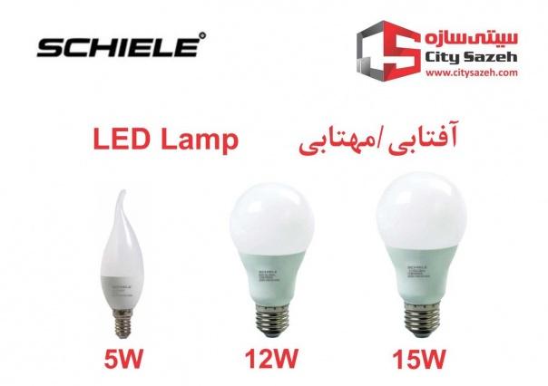 لامپ های متفاوت LED آفتابی و مهتابی سیتی سازه