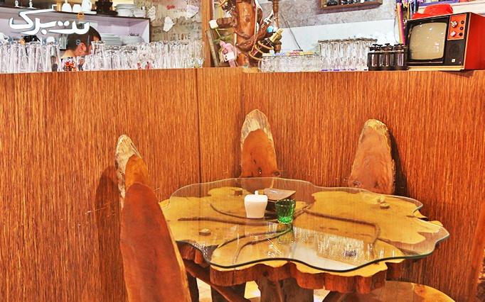 کافه هوکا با سرویس چای سنتی دو نفره