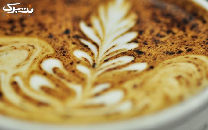 کافه رستوران دیدارو با منوی کافی شاپ