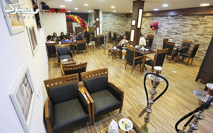 کافه سنتی بام با سرویس چای سنتی دو نفره