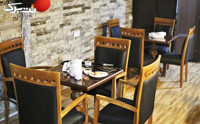 کافه سنتی بام با سرویس چای سنتی عربی