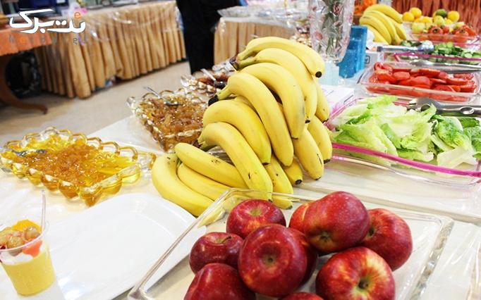 رستوران شارستان با بوفه صبحانه