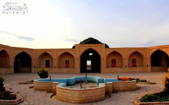 سفر یک روزه به کویر ابوزیدآباد