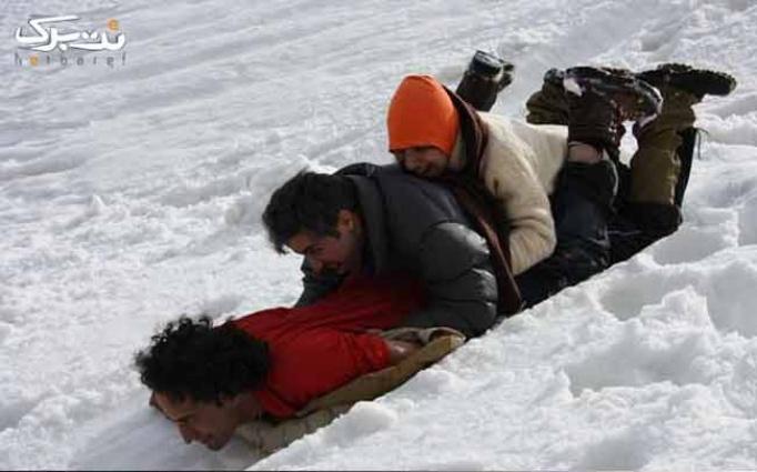 تیوپ سواری،برف بازی،و ساخت آدم برفی