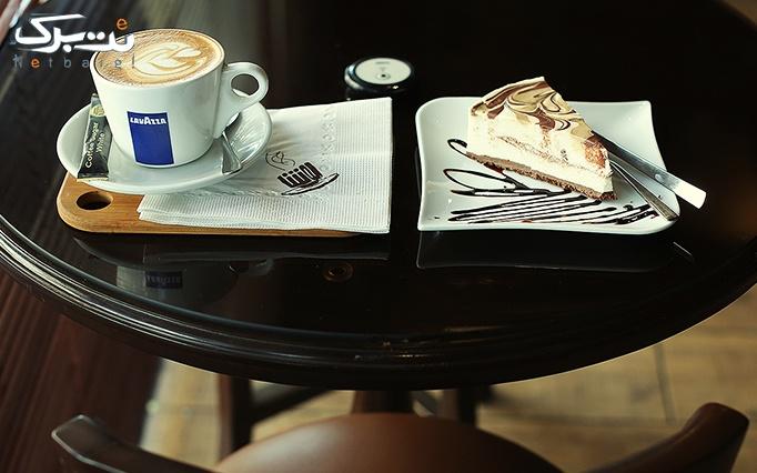 کافه لوشا با منو باز کافی شاپ یا غذایی