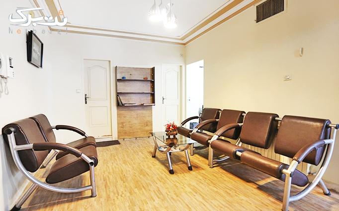 لیزر الکساندرایت در مطب آقای دکتر مهرنژاد