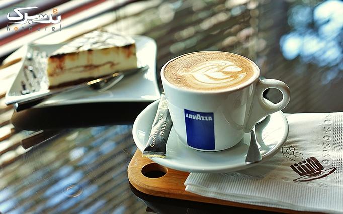 کافه لوشا با منوی باز صبحانه