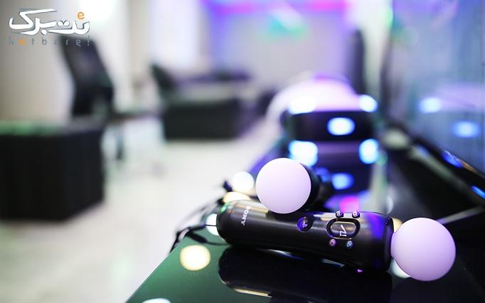 گیم نت و کلوپ واقعیت مجازی Game Over