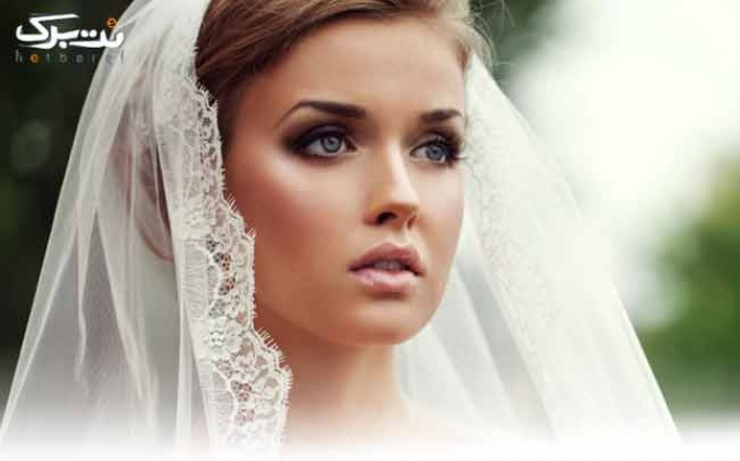 همایش آموزشی عروس ویژه با گریم کامل