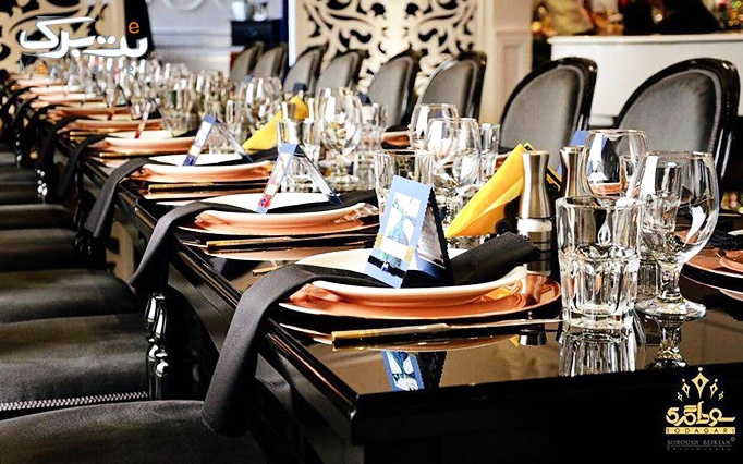 رستوران سران پنج ستاره vip با منو انواع پیتزا همراه با نوای دلنشین پیانو