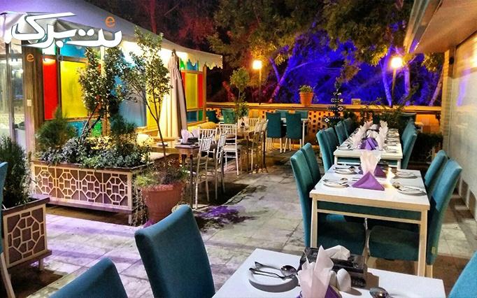 غذاهای اصیل ایرانی در رستوران باغ شهر