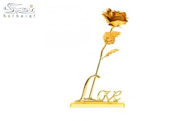 گل رز طلایی از بازرگانی دایان