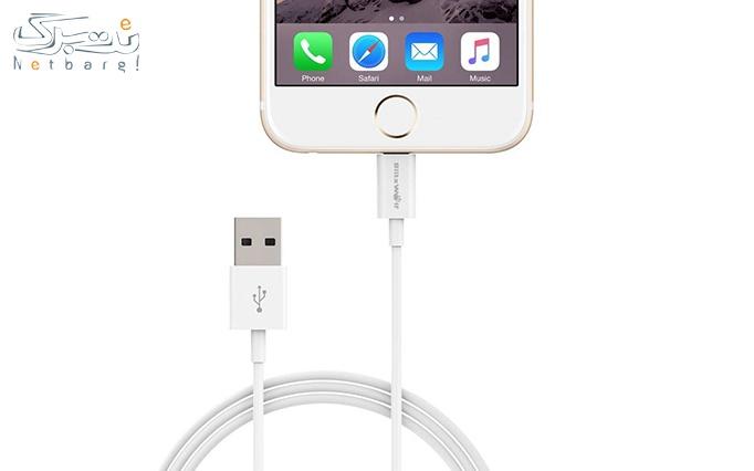 کابل های کپی تبدیل لایتنینگ به USB اپل از تامین کالای نت برگ