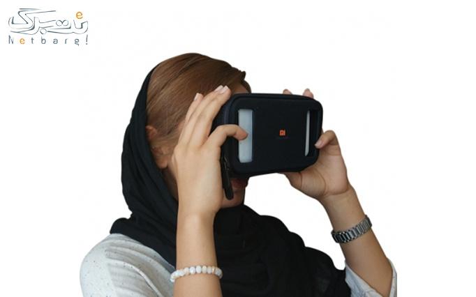 هدست واقعیت مجازی شیائومی (نسخه Play) از تامین کالای نت برگ
