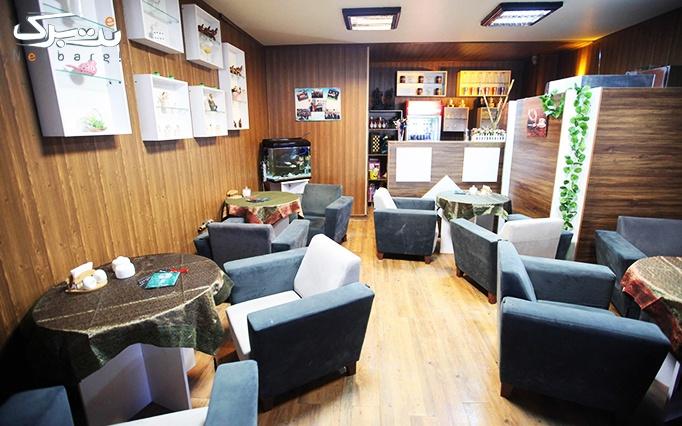 کافه s.p با منو باز نوشیدنی های گرم و سرد، شیک و بستنی