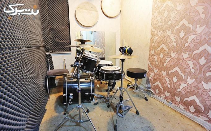 آموزش انواع سازهای موسیقی و صداسازی در آذرنگ