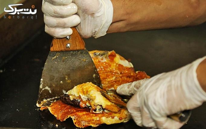 فست فود دورهمی با منوی باز برگر، پیتزا، ساندویچ
