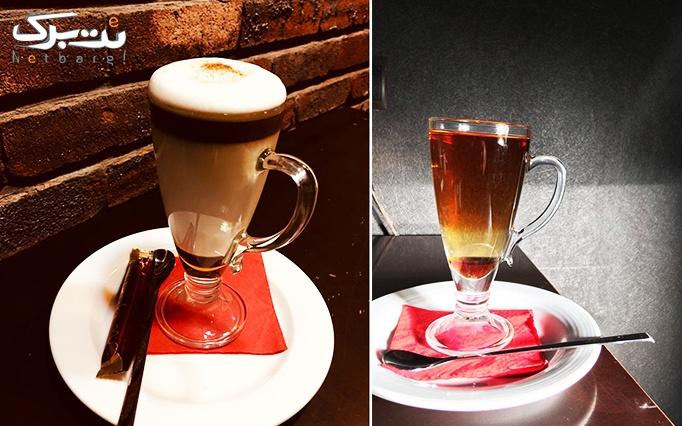 کافه بالن (قجری سابق) با منو باز کافه