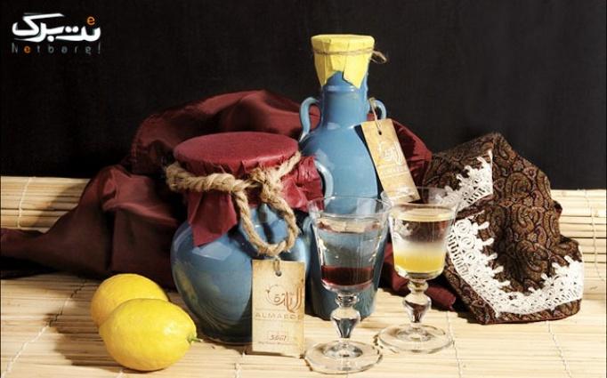 شربت طبیعی سنتی از باغ گلهای شیراز