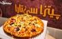 پیتزا و ساندویچ در پیتزا سی تارا