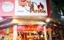 پیتزا بعلبکی 4 نفره در فست فود پاپریکا لبنان
