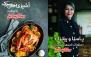 کتاب آموزش آشپزی ساناز ساینا