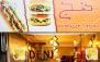ساندویچ های اقتصادی و خوشمزه در فست فود دنج