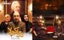 فیلم سینمایی دراکولای رضا عطاران