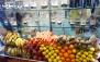 آبمیوه طعم نو با انواع آبمیوه های طبیعی