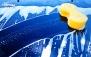 کارواش بزرگ خلیج فارس با خدمات روشویی