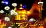 تور ویژه مشهد مقدس با قطار کویر