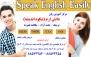 آموزش زبان انگلیسی عمومی در دانش ارم