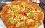 پیتزا قارچ با منو باز متنوع از پیتزا